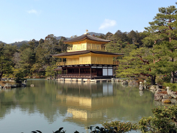 Kinkaku Temple (Golden Pavilion Temple)