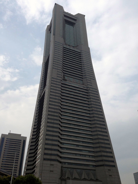 The Landmark Tower Yokohama